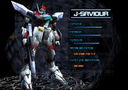 G-Saviour CG Game J-Saviour