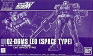 HGAC Leo (Space Type)