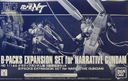 HGUC B-Packs Expansion Set