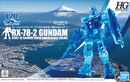 HGUC Gundam (Port of Shimizu 120th Anniversary Color)