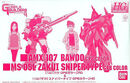 HG Bawoo GPB Color Zaku I Sniper Type GPB Color