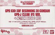 HG Beginning 30 Gundam GPB-J Color Clear IFS Ver