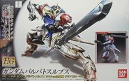 HG Gundam Barbatos Lupus Twin Mace & 200mm Artillery Cannon Clear Color Ver.