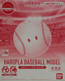 Haro Base Ball Model