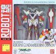 RobotDamashii cb-0000gc p01