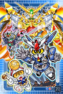 SD Gundam The Last World 3