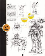 Turn A Gundam The Memory of the First Wind Vol.2 077
