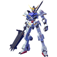 ASW-G-08 Gundam Barbatos (4th Form)