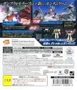 Gundam Breaker - PS3 - back
