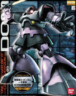 Gunpla MG ltd MS09 OYW0079 box