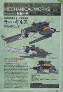 Moon Gundam Mechanical Works Vol 9 A