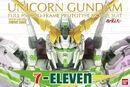 PG Unicorn Gundam 7eleven Boxart