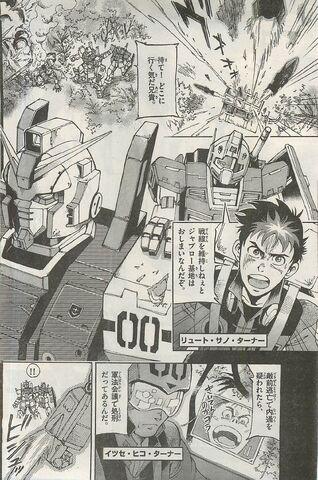 File:After-Jaburo 2.jpg