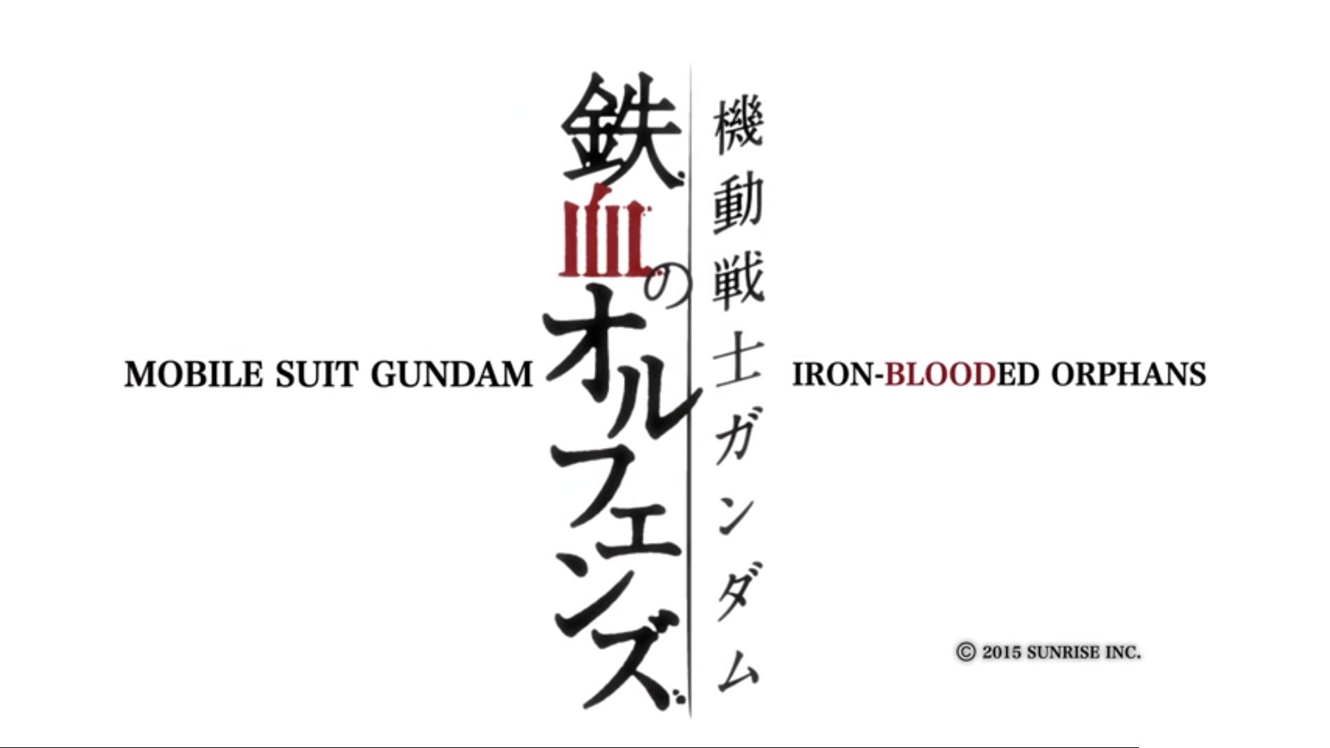 mobile suit gundam iron-blooded orphans episode 14