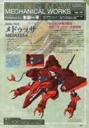 Moon Gundam Mechanical Works Vol 10 A