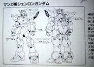 Shenlong Gundam Episode Zero