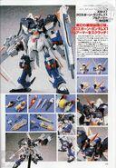 GWF91CB - XMX1FA1