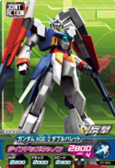 Gundam AGE-2 Double Bullet Try Age 11