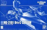 HGUC Dra-C Custom