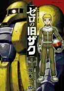 Mobile Suit Gundam Zero Old Zakus Vol.1