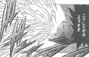 Yggdrasill Manga 2