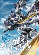 ASW-G-01 Gundam Bael (MS Archives)