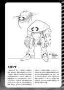 Gundam Cross Born Dust RAW v4 0196
