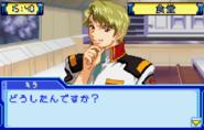 Gundam SEED Tomo to Kimi to koko de 32