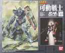 KadoSenshi RX-78-2 Gundam Prototype