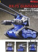 MG RX-75 Guntank Conversion Kit 1