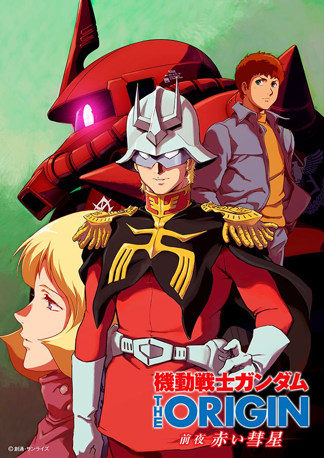 Mobile Suit Gundam: The Origin Advent of the Red Comet | The
