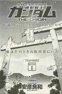 The Origin - Amuro 0082 033