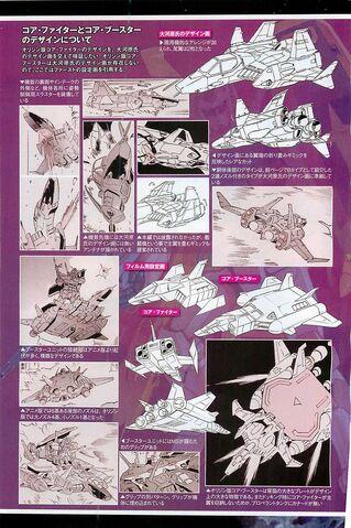 File:The Origin Designs G-Fighter 2.jpg