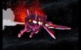 Brave (Commander Type) Trans Am