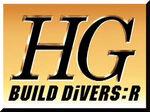 HGBDR Logo