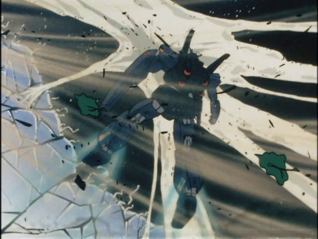 Departure   The Gundam Wiki   FANDOM powered by Wikia