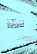 Gundam Zeta Novel RAW v5 015