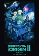 Gundam the Origin Poster II 2