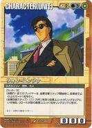 Wong Yunfat card