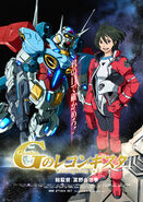 G-reco poster