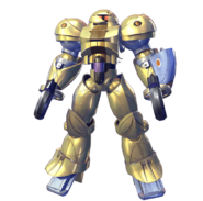 MRC-F20 Gold SUMO (Gundam Versus)