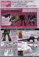 Mechanical Archives Vol. 4 MS-05 Zaku I