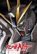 Narrative Gundam by Kouzoh Ohmori