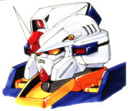 RX-78-7 7th Gundam - Head