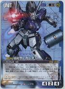 Rx-94gwc