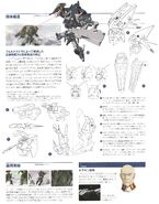 Blu Duel Gundam Info 2