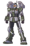 GM Sniper Custom (Missile Launcher Equipped)