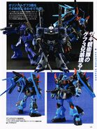 Gouf Cannon Super Gouf Custom B3000 Gouf Ignited B3000 1