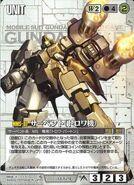 Gundam War Serpent (Trowa)