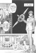 Gundam Wing Endless Waltz-0017